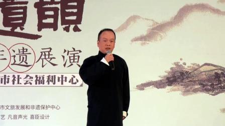 婺风非遗-金华非遗-进社会福利中心