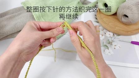 春夏亚麻背心编织教程一