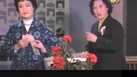 越剧《盘妻索妻-洞房》尹桂芳、王文娟