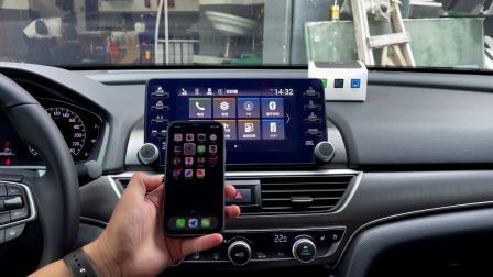 十代雅阁高配原厂有线转无线CarPlay和无线AirPlay视频投屏演示