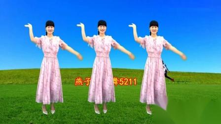 肉麻情歌广场舞《哥哥好帅》甜甜的歌声,让人心情愉悦~
