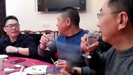 2021.03.20金记食汇邀请房屋设计师王老师就晚餐录像视频01