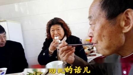 2021.03.22老父亲周年众姐妹来家共进午餐录像视频
