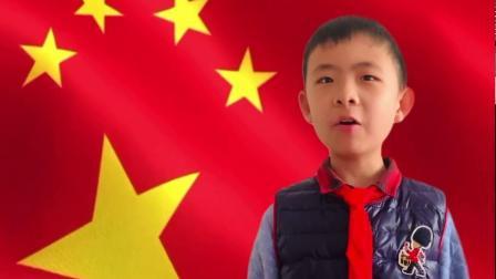 于昊辰朗诵《少年中国说》