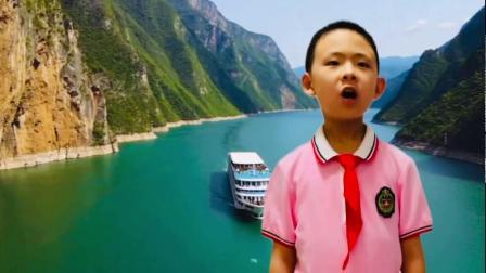 于昊辰朗诵《可爱的中国》