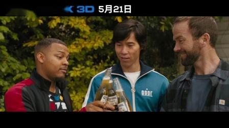 《速度与激情9》电影完整版
