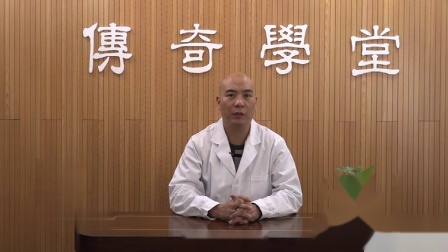 4、飞虎闪电针 治疗:高血压——中推杜辉
