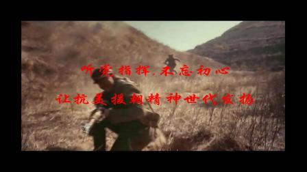 中国人民志愿军战歌(献给中国共产党建立100周年).mkv