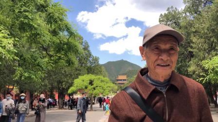 北京市十三陵定陵古装表演