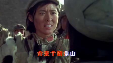 【经典红歌】十送红军-刀郎、云朵