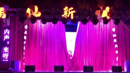 莆仙戏新剧院1