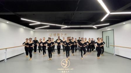 领舞艺术《启蒙组热身》