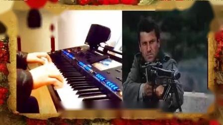 《啊 朋友再见》 南斯拉夫经典影片《桥》插曲  雅马哈电子琴演奏_标清