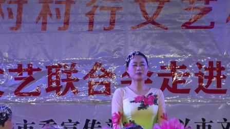 舞蹈《花开中国》
