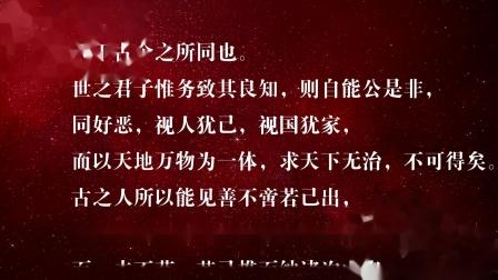 答聂文蔚书 其一(1526年)