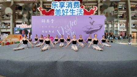 Zizi芭蕾(2021.5)1-2级—昆明师资班.mpg