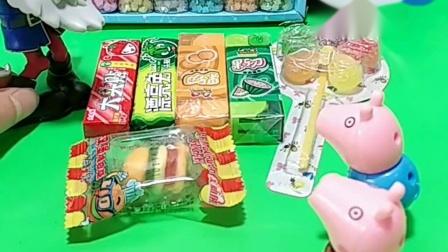 海盗僵尸开了小商店,乔治想去买糖,佩奇让弟弟少吃点糖