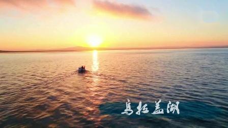 视频:天边大草原 纯美乌拉盖