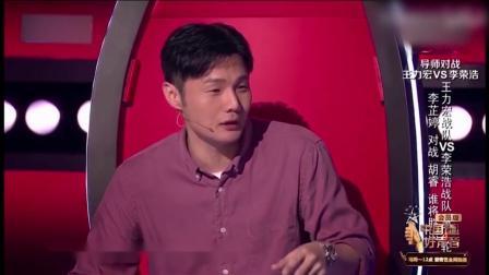 王力宏的《爱错》为什么好听到起鸡皮疙瘩?