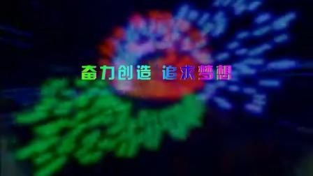 广东威特文化发展有限公司 (2)
