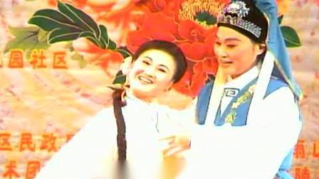 《爱歌》程国云 萍萍 .avi