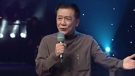 [河南曲剧]侯耀文先生唱河南曲剧《卷席筒》