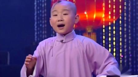 [相声]郭麒麟、陶阳《杂学唱》