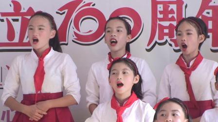 2021江洪镇中心小学学生《童心向党》大合唱节目视频