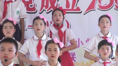 2021江洪镇中心小学学生......《有一首歌》集体朗诵节目视频