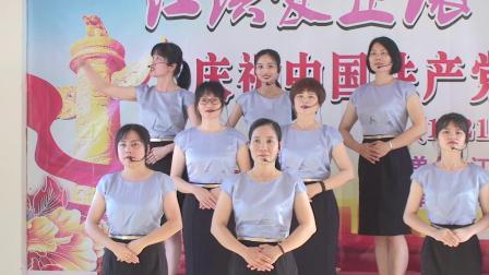 2021江洪镇中心小学教师《读中国》集体朗诵节目视频