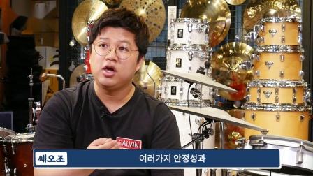 【中字】EFNOTE 3 电子鼓测评 -- Rhythm Store