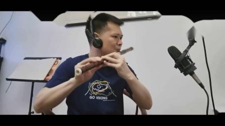 管子先生笛子演奏《芒种》