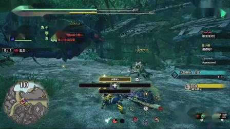 [mpw] 怪物猎人崛起活动任务:影之迅龙