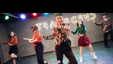 大风吹 中国风爵士完整版编舞MV 全盛舞蹈工作室