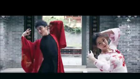 朱砂 中国风爵士编舞MV 全盛舞蹈工作室