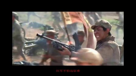 七律·长征(献给中国共产党建立100周年).mkv