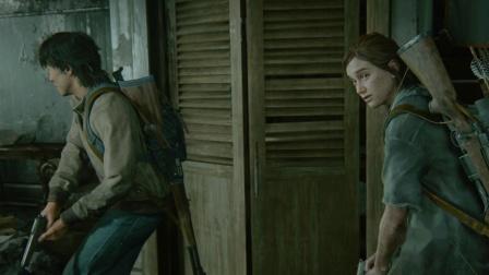 PS4中文美国末日最后生还者2一周目困难难度实况解说07