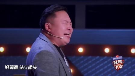 吐槽大会S5体育场下半场  杨笠阎鹤祥相声式脱口秀,这段绝了
