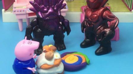 大怪兽不做坏事了,乔治给大怪兽送吃的,大怪兽要多做好事!