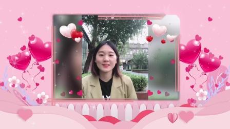 婚礼祝福视频