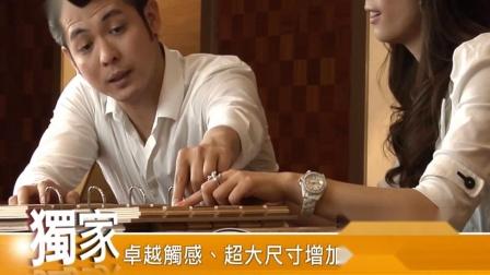 KEDING CM (科定类新闻-选购篇)