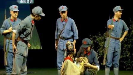 川剧:金沙江畔(上、高腔)四川省川剧院演出