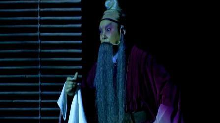 大型川剧:草民宋士杰(上、多声腔)四川省川剧院