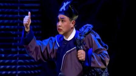 大型川剧:草民宋士杰(下、多声腔)四川省川剧院