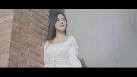 an可儿《我心里最柔软的地方》MV