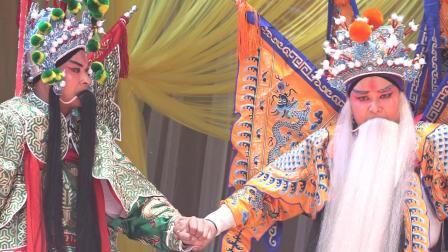7.《传统古典秦腔戏(金沙滩)》由陕西东岭文化艺术中心演出