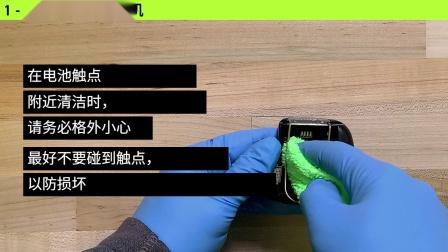 如何清洁ADX1M微型腰包式发射机