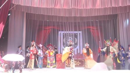9.《传统古典秦腔戏(金沙滩)》由陕西东岭艺文化术中心演出