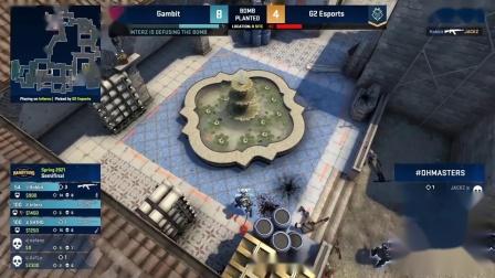 SEMI FINAL!! - G2 vs Gambit - DreamHack Masters - HIGHLIGHTS _ CSGO