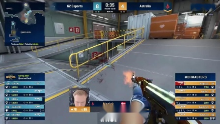 LOSER IS OUT! G2 vs Astralis - DreamHack Masters - HIGHLIGHTS l CSGO